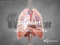 heartbeat-3d_2014-poster.jpg